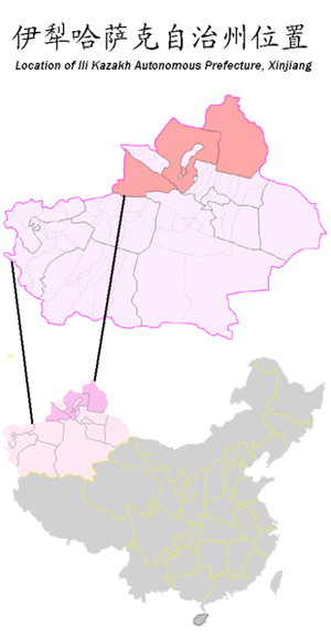 Ghulja incident - Ghulja is the capital of Ili Kazakh Autonomous Prefecture
