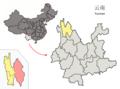 Location of Shangri-La within Yunnan (China).png