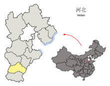 Location of Xingtai Prefecture within Hebei (China).png