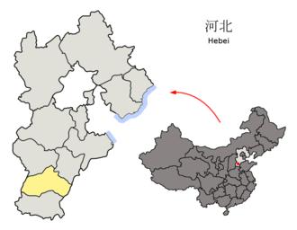 Xingtai - Image: Location of Xingtai Prefecture within Hebei (China)