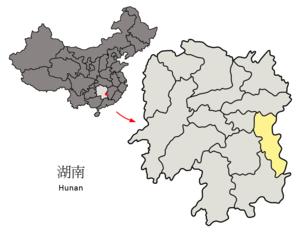 Zhuzhou - Image: Location of Zhuzhou Prefecture within Hunan (China)