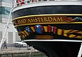 "London MMB »1N8 City Canal and ""Stad Amsterdam"".jpg"
