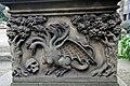 London garden museum -26 tomb.JPG