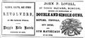 Lovell DockSq BostonDirectory 1861.png
