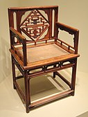 Low-back armchair, China, late Ming to Qing dynasty, late 16th-18th century AD, huanghuali rosewood - Arthur M. Sackler Gallery - DSC05918.JPG