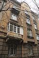 Lviv Franka DSC 0075 46-101-1794.JPG