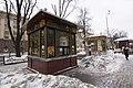 Lypky, Kiev, Ukraine - panoramio (136).jpg