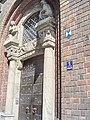 München, Bayer. Verfassungsgerichtshof, Eingangsportal.jpg