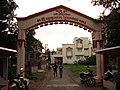 MAIN GATE - panoramio.jpg