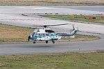 "MH687 ""Mimizuku (Horned owl)"", JA687A, Eurocopter EC225LP Super Puma Mk2+, Kansai Airport Coast Guard Air Station, Japan Coast Guard (17195742652).jpg"