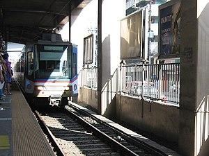 Manila Metro Rail Transit System - Taft Avenue station  platform area