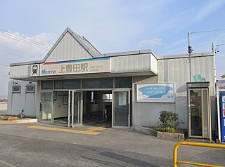 Kami Toyota Station Railway station in Toyota, Aichi Prefecture, Japan