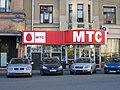MTS-shop.jpg