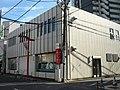MUFG Bank Sakado Branch.jpg