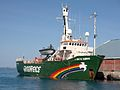MV Arctic Sunrise docked in Nassau.jpg