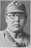 Ma Hongkui