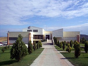 Archaeological Museum of Amphipolis - Outside view
