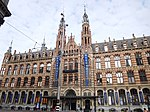 Magna Plaza, Amsterdam.jpg