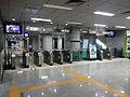 Magongnaru-station 20140524 195606.jpg