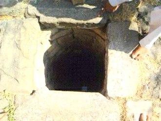 Mahipati - Image: Mahipati Aad