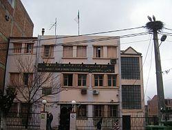 Mairie de Azazga.JPG