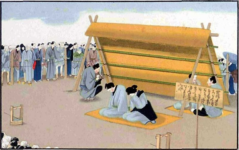 File:Man and woman undergoing public exposure for adultery in Japan-J. M. W. Silver.jpg