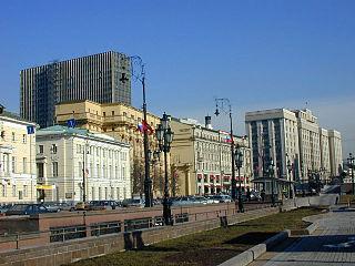 Mokhovaya Street thoroughfare in Moscow, Russia