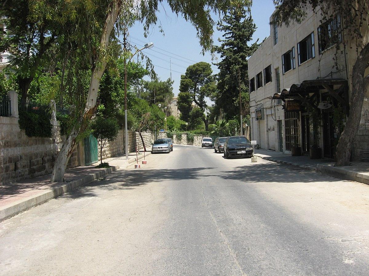 Mango Street - Wikipedia