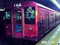 Manyo Train1.jpg