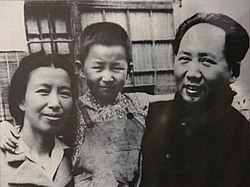 Mao Jiang Qing and daughter Li Na.jpg