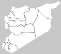 Map of Syria with muhafazat.png