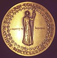 Marjorie Housepian Dobkin's medal from Barnard College for devoted service 1 (obverse).jpg