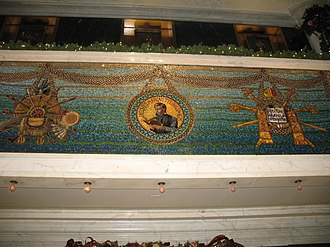 Marquette Building (Chicago) - Image: Marquette Building detail of lobby mosaic Chicago Illinois