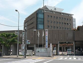 Matsubara, Osaka - City office of Matsubara