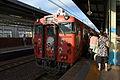 Matsue station04nt3200.jpg