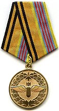Medal 100 years of navigation service of the Air Force.jpg