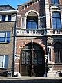 Meisters House Schuitenberg Roermond detail 2.jpg