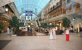 Mercato Shopping Mall - Image: Mercato Shopping Mall on 5 June 2007 Pict 2