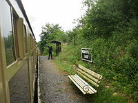 Merryfield Lane Halt station.jpg