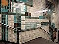 Metro Lisboa Intendente 4.jpg