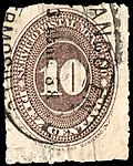 Mexico 1887 10c perf 6 Sc205 used HERMOSILLO.jpg