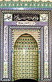 Mihrab in Friday mosque complex in Shaki.JPG