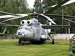 Mil Mi-6 (02) at Central Air Force Museum Monino pic1.JPG