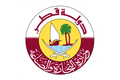 Ministry of Commerce and Industry (Qatar) Seal.png
