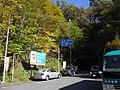 Minokoshi-pass.jpg