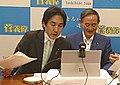 Minoru Kiuchi supporting Yoshihide Suga during his campaign for the premiership, September 2020.jpg