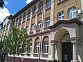 Mitrovačka gimnazija.jpg