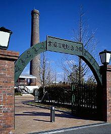 三井三池炭鉱の画像 p1_10