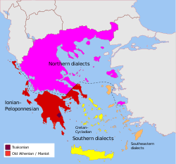 Modern Greek dialects en.svg