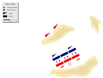 Battle of Walaja - Image: Mohammad adil rais C